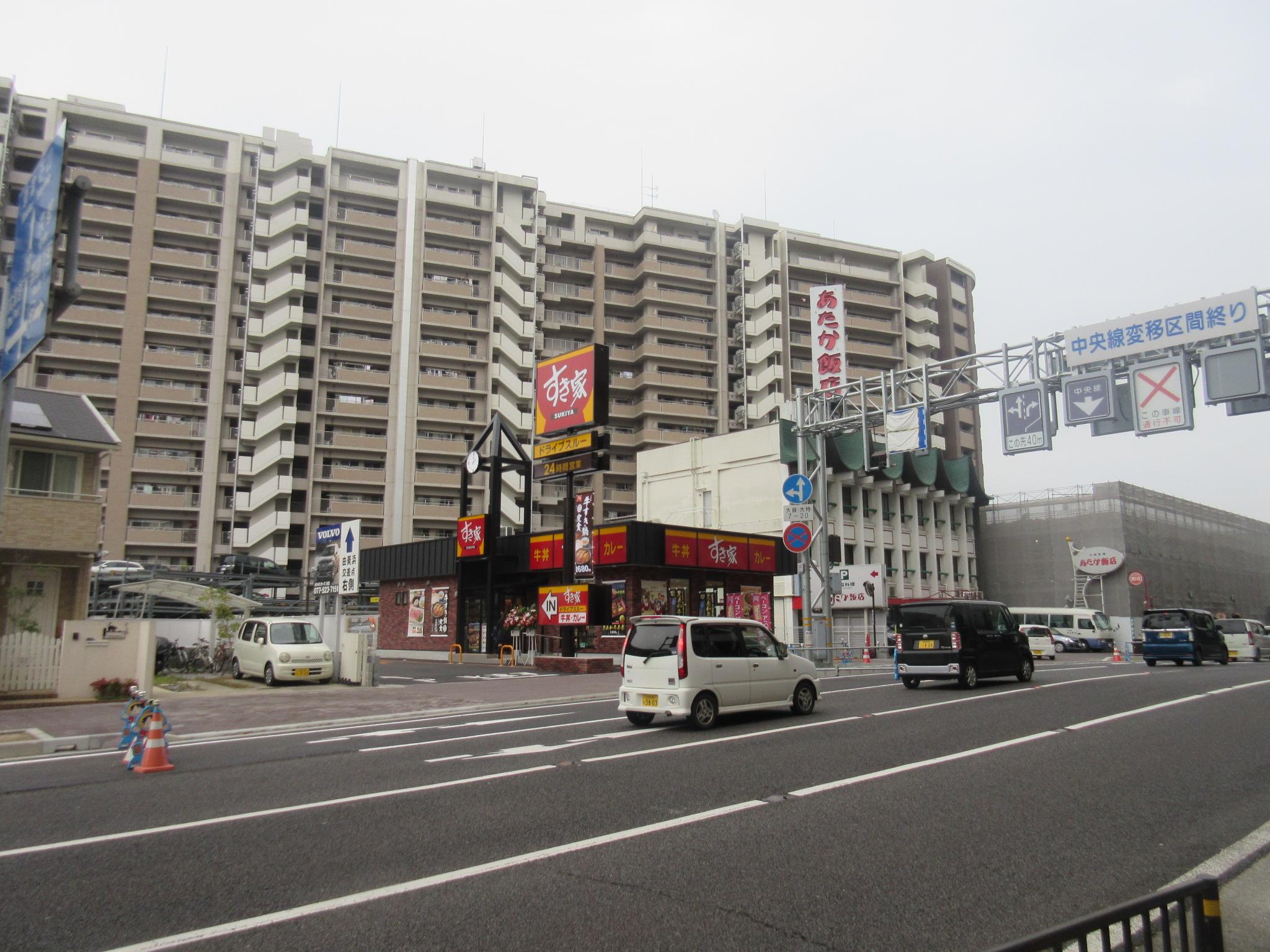 あたか飯店とすき家161号浜大津店