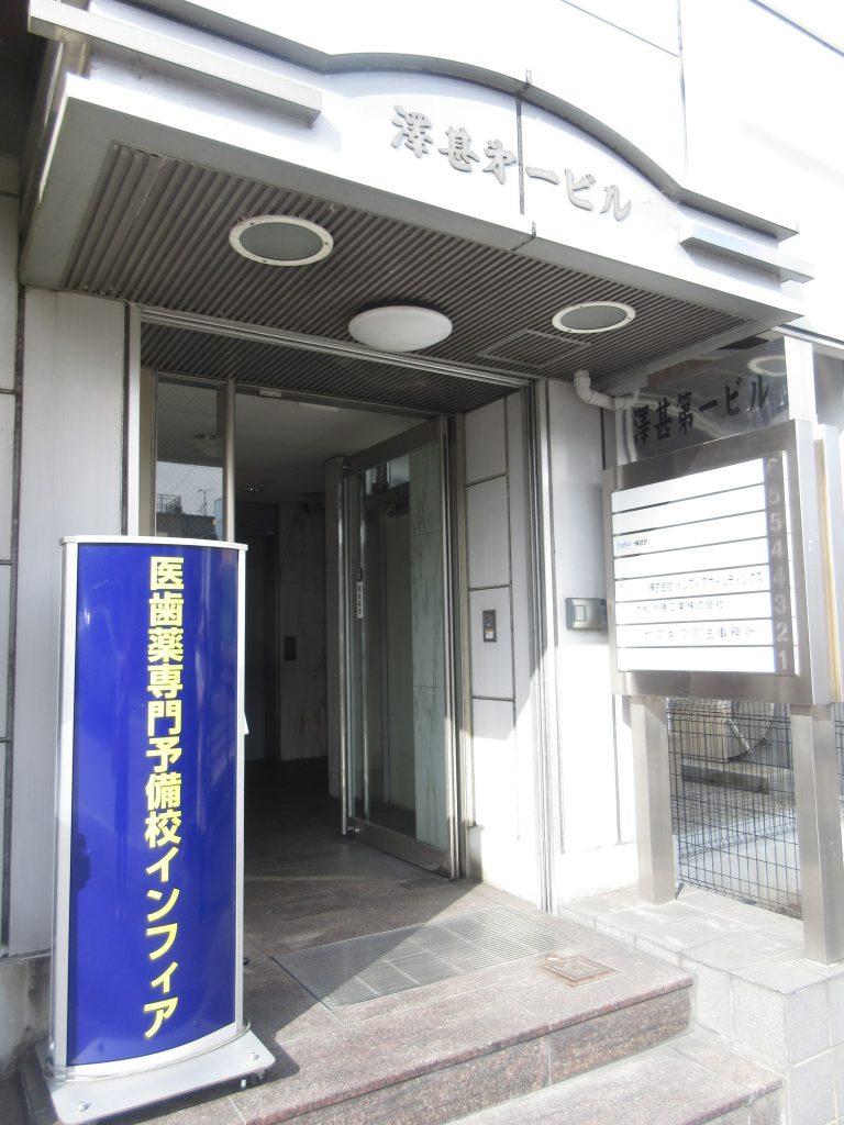 コワーキングスペース大津の入口