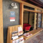 大津駅前商店街の「大津百町スタジオ」を見学してきました