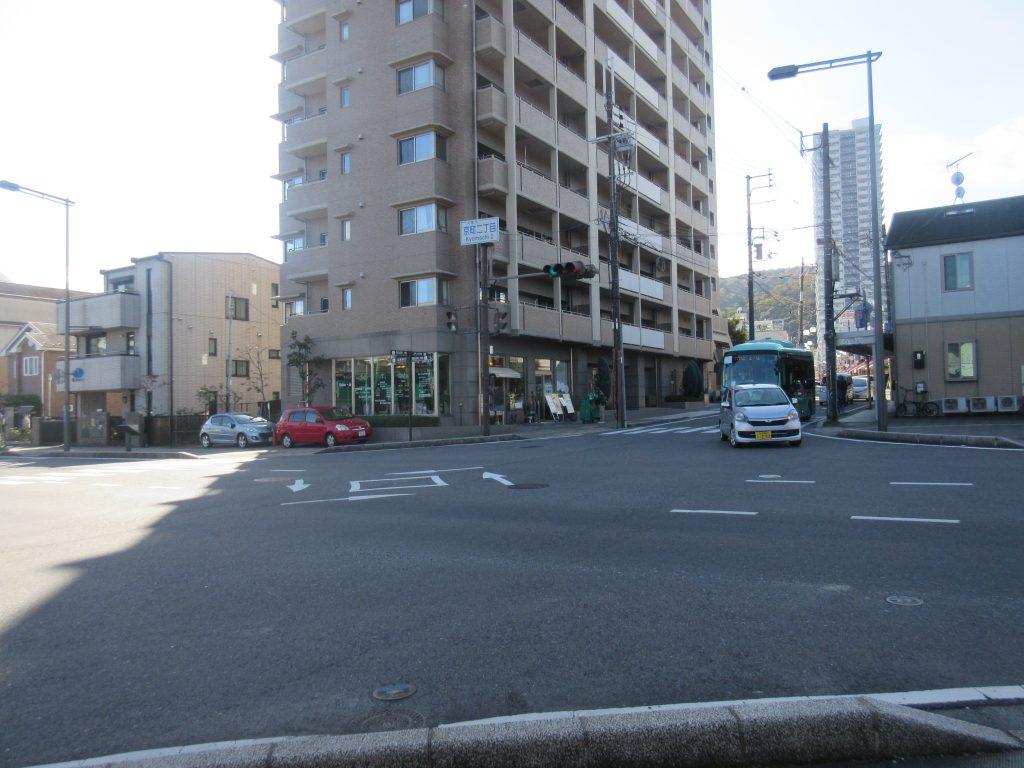 京町2丁目交差点