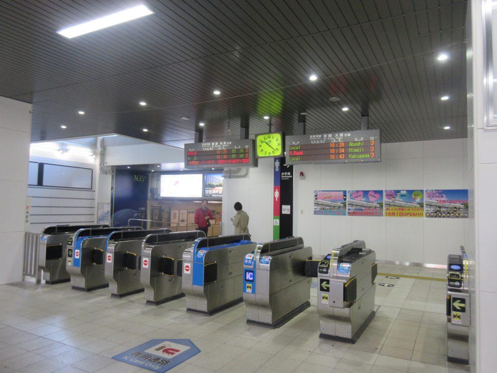 大津駅改札
