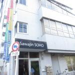 IT×事業スタートカンファレンス滋賀県編に参加してきました
