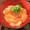 大津市梅林「喜烙亭」で話題のビワマス親子丼(ビワマス丼)を食べてきました