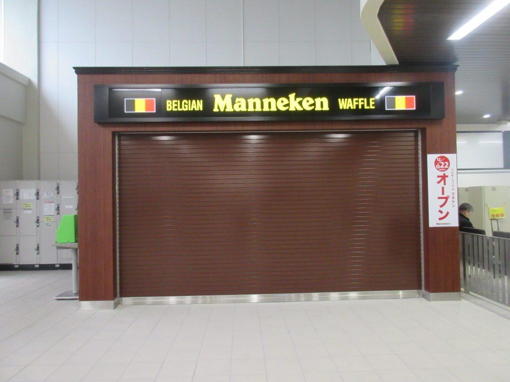 オープン前日の大津駅マネケンワッフル