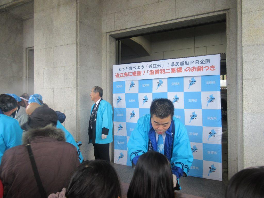 滋賀県庁のもちつき2016