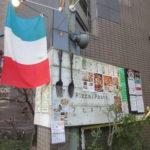 大津京駅そばのイタリアン「ファルファッレ」キッズランチがかわいい!