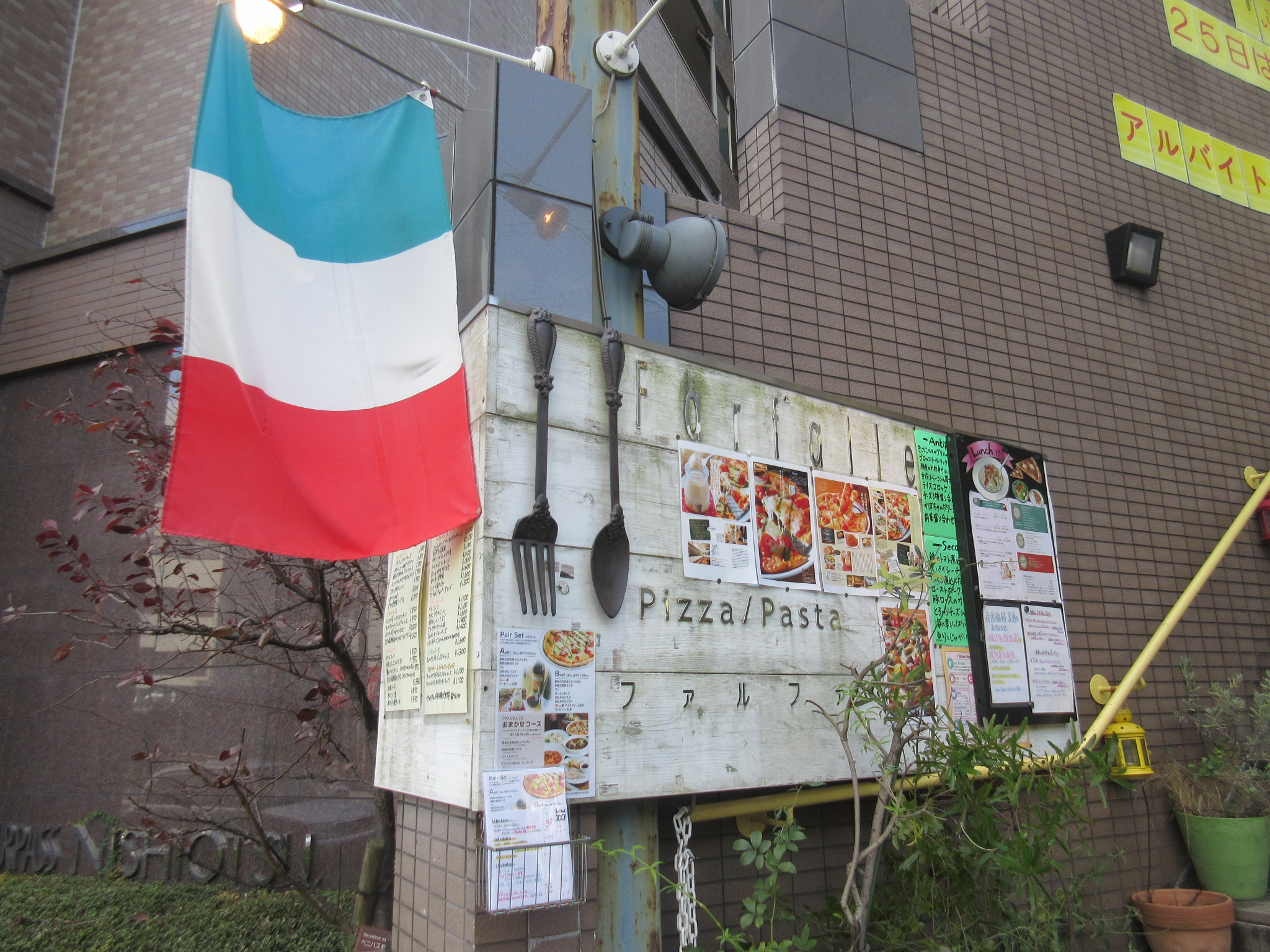ファルファッレの目印の国旗