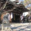 2017年あけましておめでとうございます!年始の天孫神社・大津駅と大津パルコ