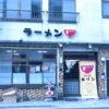 大津市中央ラーメンモリン(旧県庁前もり~んの章)に行ってきました