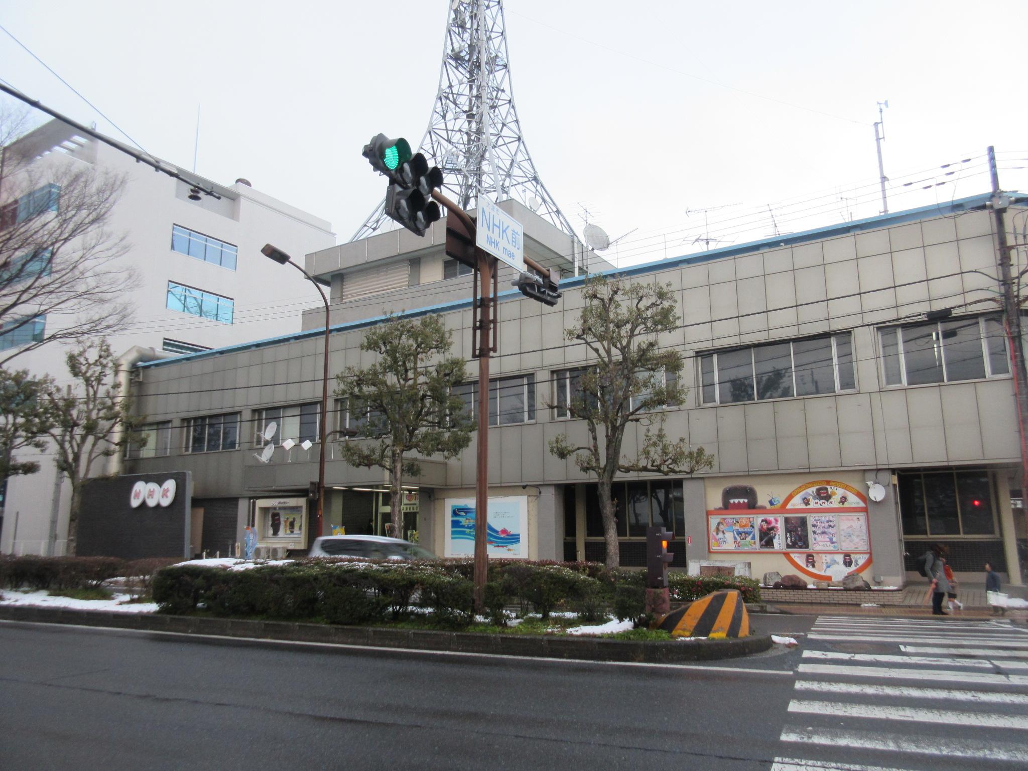 NHK大津放送局