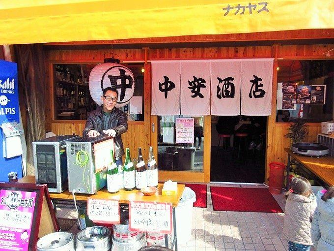 中安酒店のビール