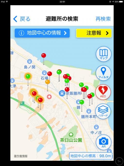 大津市防災ナビの避難所マップ