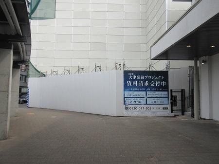 2017年3月18日大津駅前プロジェクト看板