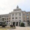 滋賀県の県政モニターを1年間務めた感想