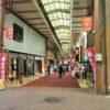 第17回大津100円商店街が行われました