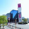 イオン西大津がイオンスタイル大津京にリニューアルオープン!さっそく行ってきました