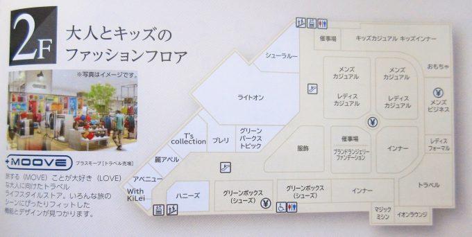 イオンスタイル大津京2階フロアマップ