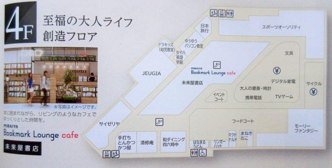 イオンスタイル大津京4階フロアマップ