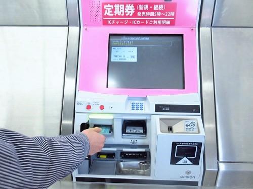 浜大津駅の定期券自動発行機