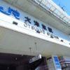イオン西大津と皇子山駅の改称で大津京の名が増えていく