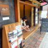 大津百町スタジオのコラボキッチン・ラボ「あんこカフェ」のおはぎ