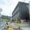 セブンイレブン向かいに大津駅前保育園と脱毛サロンDioneがオープンしていた