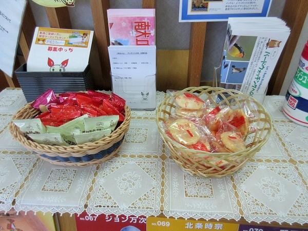 献血ルーム京都駅前のお菓子