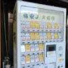 JRの昼特きっぷが来年秋で廃止、大津-大阪の運賃が高くなる