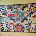 ときめき坂の金券販売機~大津パルコおそ松EXPO LIMITED STORE