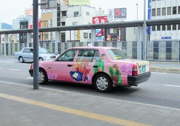 ちはやふるタクシー