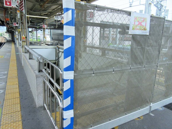 JR膳所駅地下通路への階段