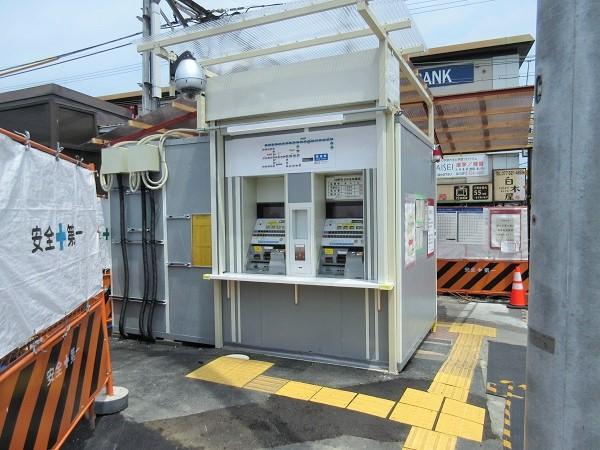 京阪膳所駅のきっぷ売り場