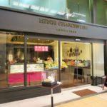 アンリ・シャルパンティエ浜大津店のカフェ部分がいつのまにか閉店していた