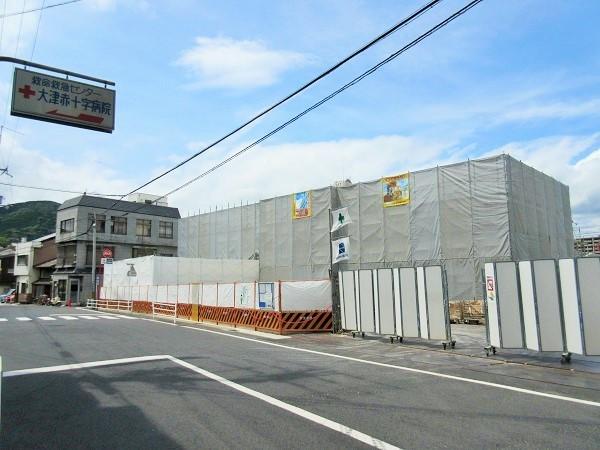 建設中のフレンドマート大津なかまち店