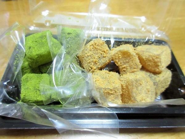 茶菓山川のわらび餅