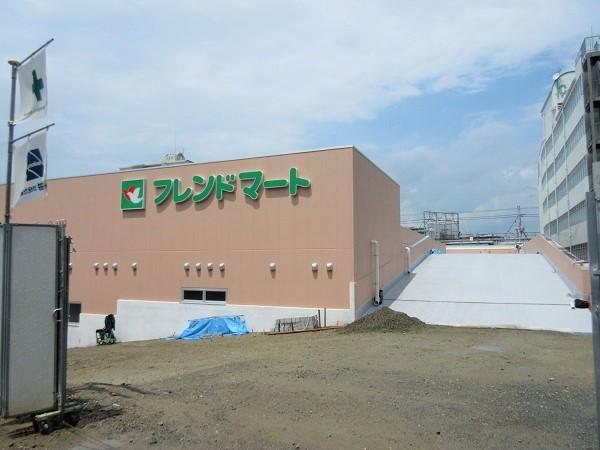 フレンドマート大津なかまち店