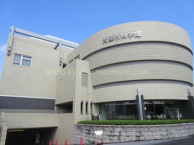 大津市科学館の外観