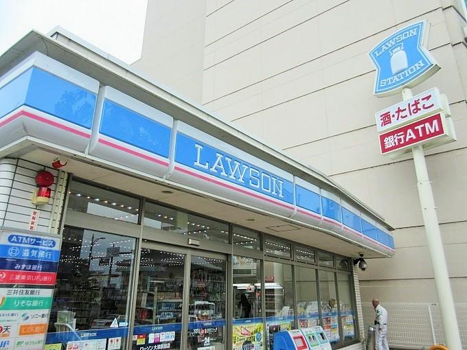 ローソン大津駅前店
