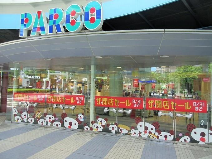 大津パルコ閉店セール入口