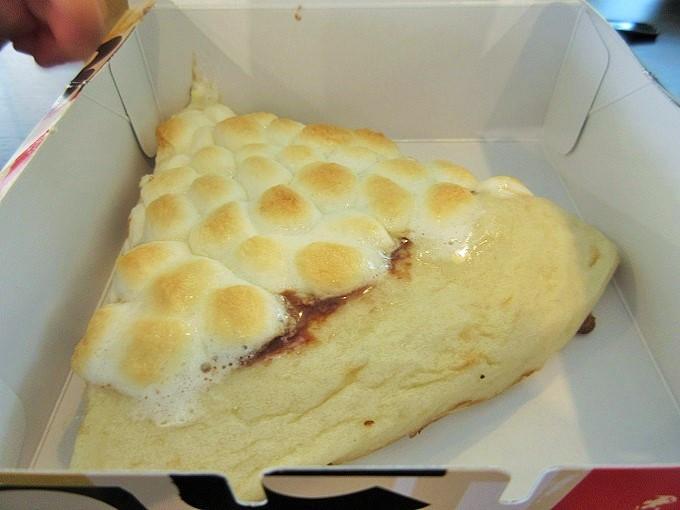 大津パルコのチョ コレートピザ