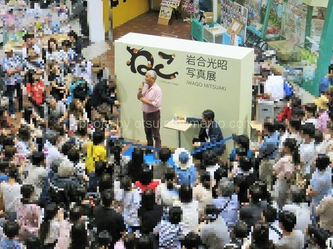 岩合光昭さんのトークショー