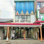 大津駅前商店街に金券ショップ「ときめきチケット大津店」がオープン!