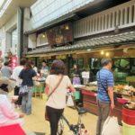 第19回大津100円商店街が行われました。次回は2017年12月2日