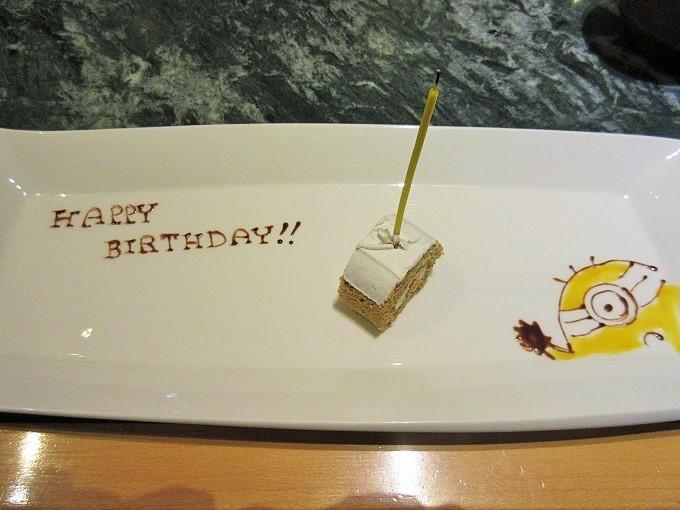 琵琶湖ホテルのバースデーケーキ