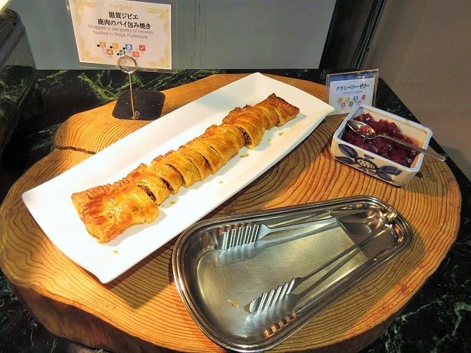 琵琶湖ホテルのバイキングのパイ包み