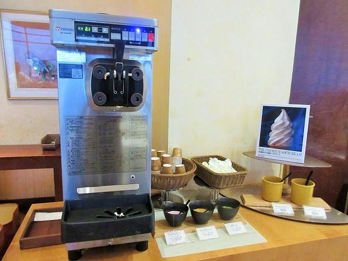 琵琶湖ホテルのバイキングのソフトクリーム