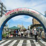 大津駅前中央大通りオープンモール2017(第1回)に行ってきました