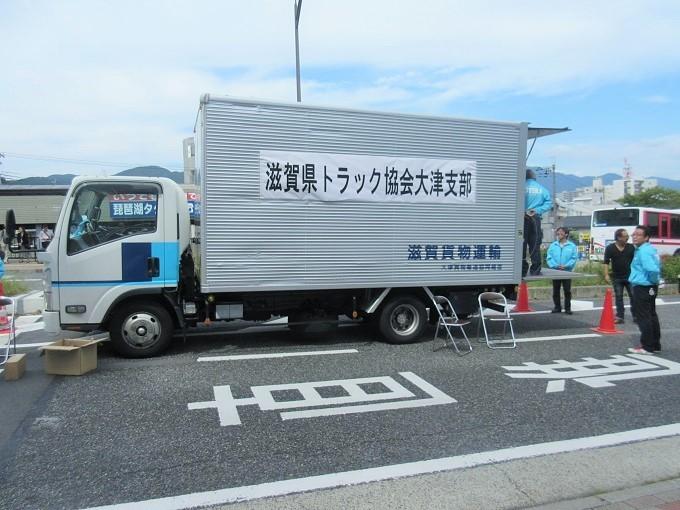 オープンモールのトラック