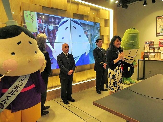 大津駅観光案内所1周年を祝う市長
