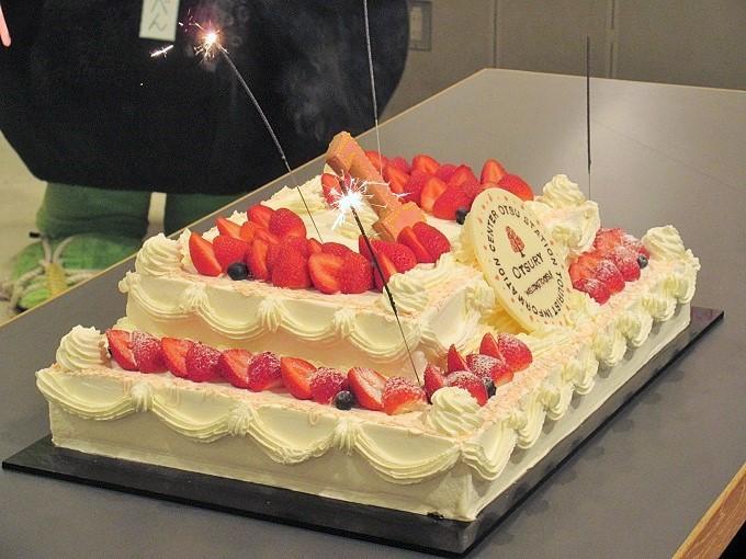 大津駅観光案内所のケーキ